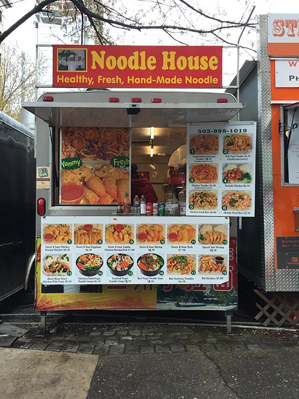 noodle-house
